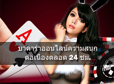 cgjsf-Baccarat online continuous fun 24 hours.