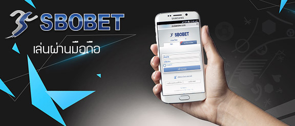 sbobet phone new